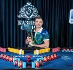 Ruslan Bogdanov wins the only EPT of the year in Sochi