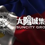Suncity Taps Philippine Construction Giant For Planned Manila Hotel-Casino
