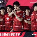 Lots of surprises in LPL Week 2 and Nuguri's debut