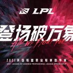 Suning and Invictus Gaming shine at the start of the LPL