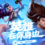 China hits jackpots: PS5, Steam and LoL Wild Rift available