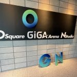 OGN closes its doors: farewell to a piece of history